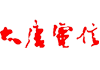 大唐电信科技产业集团